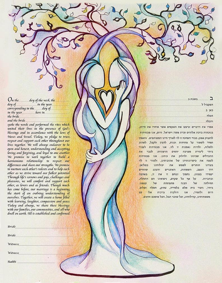 Colorful Same Sex Love Tree Ketubah with