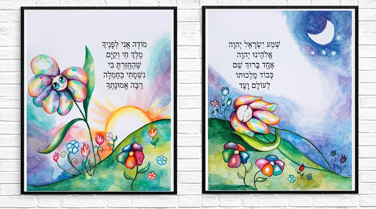 Customized Morning and Evening Jewish Prayer for Children