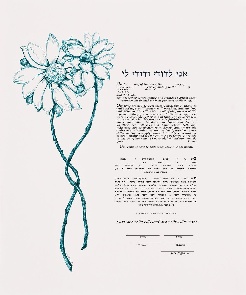 Flowers in Love Modern Ketubah