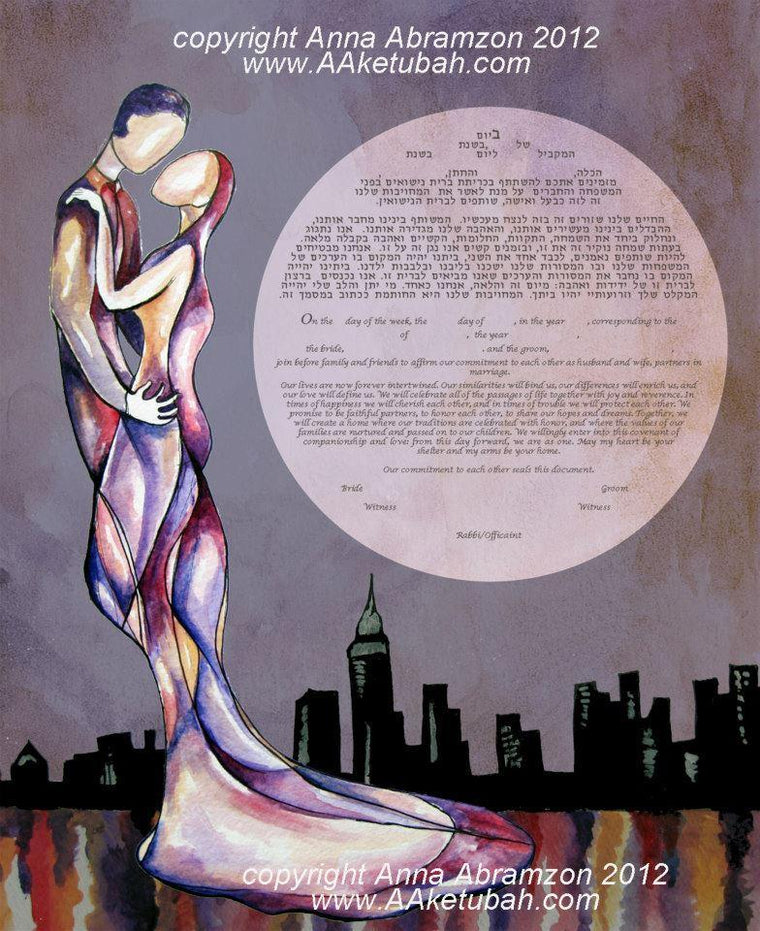 New York Love Ketubah