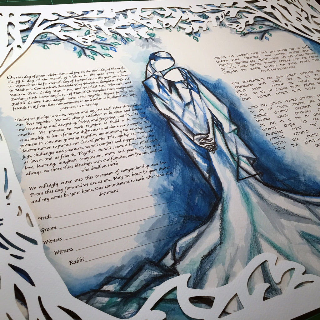 Mystical Forest Papercut 3-D Ketubah