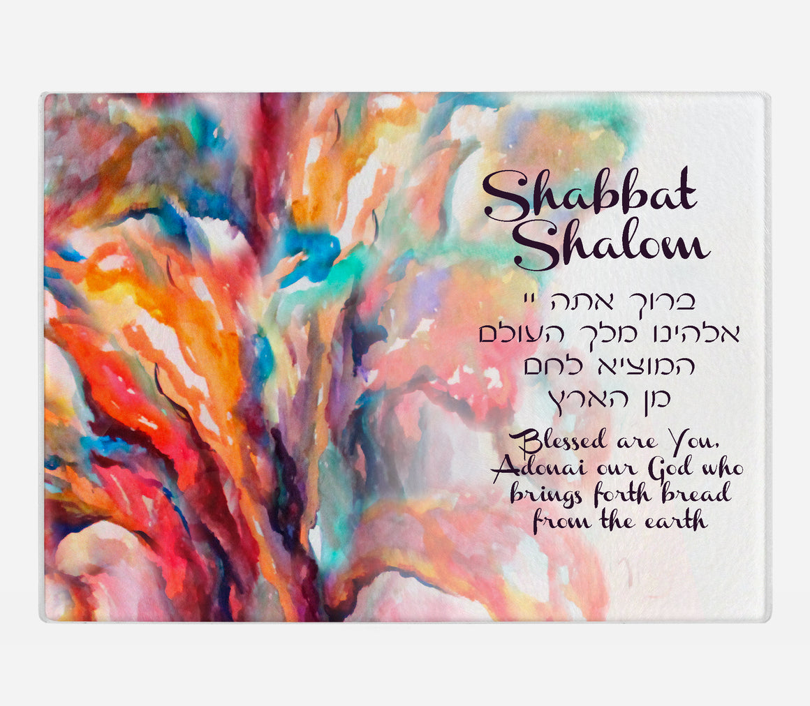 Tree of Life Shabbat Challah Board