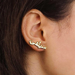 Arabic Custom Name Earrings