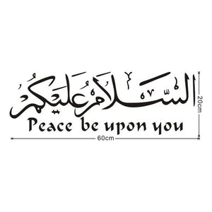 Peace Be Upon You Sticker