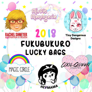 Cutie Collective Collaborative Lucky Bag Fukubukuro