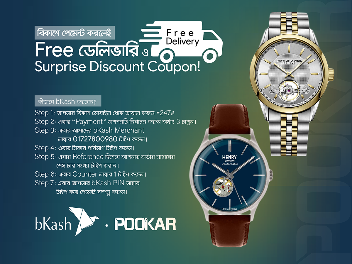 POOKAR: Where to buy genuine luxury watches in Bangladesh