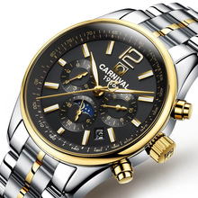 Load image into Gallery viewer, Carnival 8702G Automatic watch price in Bangladesh