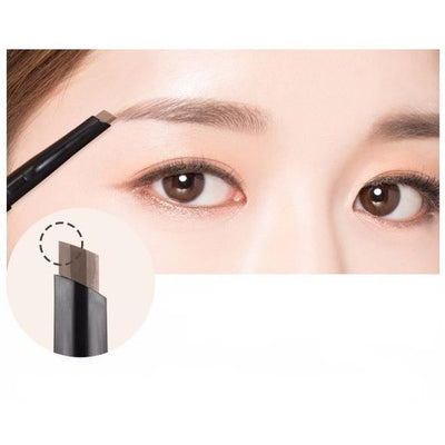 A'PIEU Edge Brow Pencil GRAY BROWN
