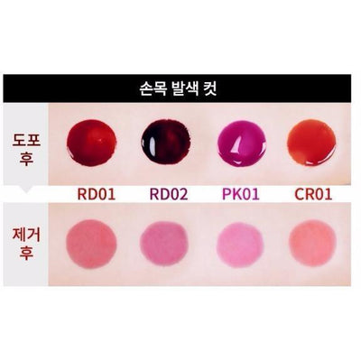 A'PIEU HARU(One-Day) Tatoo Lip Tint