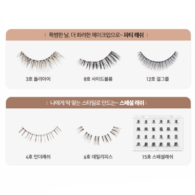 ARITAUM Idol Lash False Eyelashes