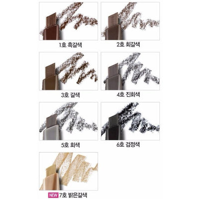 ETUDE Drawing Eye Brow Auto-Pencil New