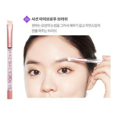 ETUDE HOUSE My Beauty Tool Twinkle Mini Brush Set