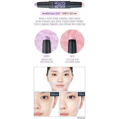 ETUDE Play 101 Stick Color Contour Duo