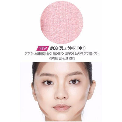 ETUDE Play 101 Stick NEW Colors - Multi-Colors - Highlighter, Shading, Cheek, Lip and Eye Colors