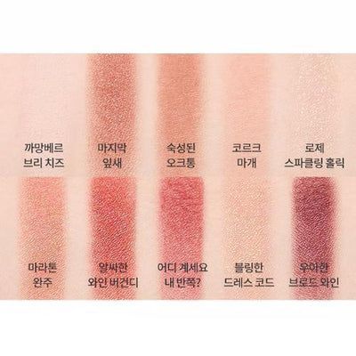 ETUDE Play Color Eyes Wine Party