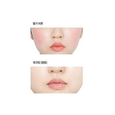 ETUDE Play Color Lip and Cheek Palette Cake Shop