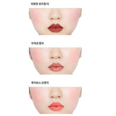 ETUDE HOUSE Play Color Lip and Cheek Palette Tea Time
