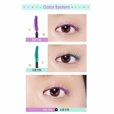 ETUDE WONDER FUN PARK Lash Perm Curl Fix Mascara