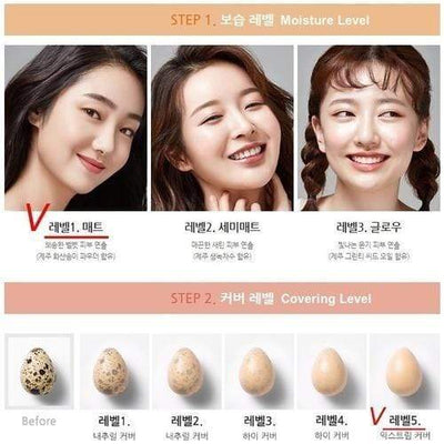 innisfree My Foundation 1.5 Matte and Extreme Cover