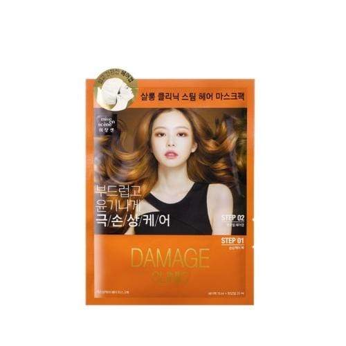 mise en scene Perfect Serum Repair Hair Mask Pack Damage Clinic