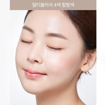 MISSHA CHOGONGJIN Multi Blusher Sweet Flower Edition