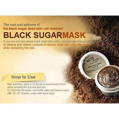 SKINFOOD Black Sugar Mask