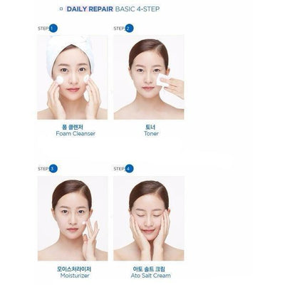 THE FACE SHOP Dr. Belmeur Daily Repair Ato Salt Cream