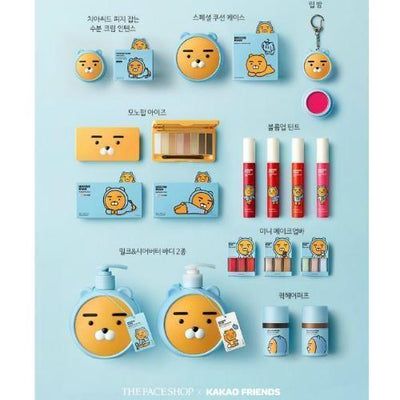 THE FACE SHOP x KAKAO FRIENDS HOODIE RYAN Trendy Nails Art Sticker No.17 HOODIE RYAN