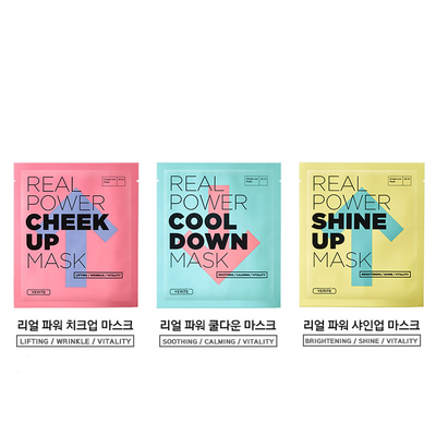 VERITE Real Power Mask 3 Sheets Set