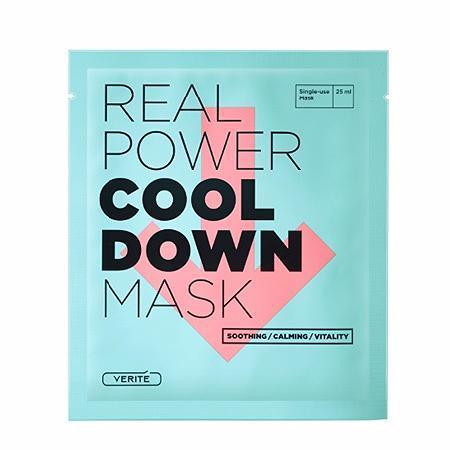 VERITE Real Power Mask