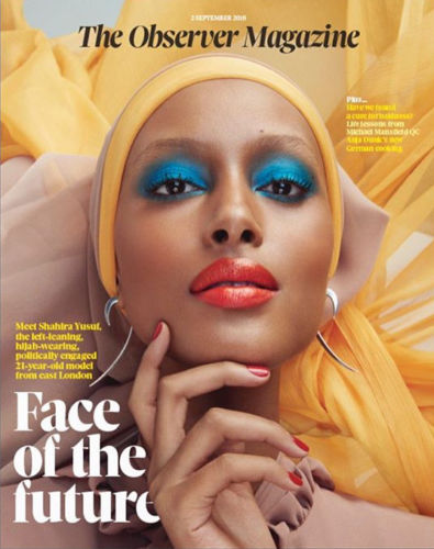 UK Observer Magazine September 2018: SHAHIRA YUSUF COVER STORY