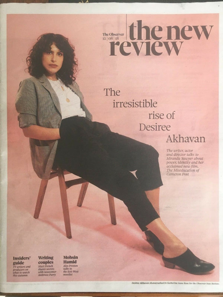 UK Culture Magazine August 2018: DESIREE AKHAVAN interview RICHARD THOMPSON