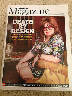 Patrizia Reggiani Richard Dreyfuss UK Observer Magazine 24th July 2016