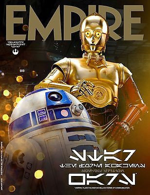 EMPIRE MAGAZINE JANUARY 2016 STAR WARS FORCE AWAKENS BB-8 & R2D2 PHOTO COVER