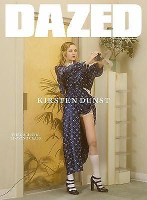 KIRSTEN DUNST Cover - DAZED & CONFUSED Magazine Summer 2017 NEW