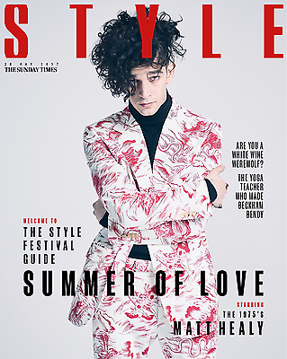 THE 1975 MATT HEALY Photo Cover UK STYLE MAGAZINE May 2017 NEW