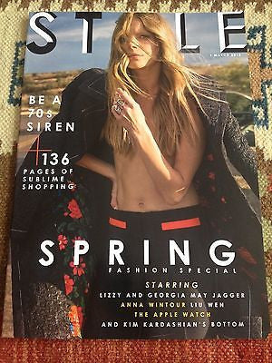 STYLE Magazine,Georgia May Jagger, The Big Spring Issue NEW One of Four Covers