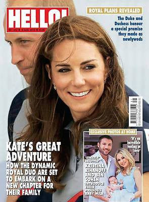 UK Hello! magazine - August 2016 Kate Middleton & Prince William Photo Cover