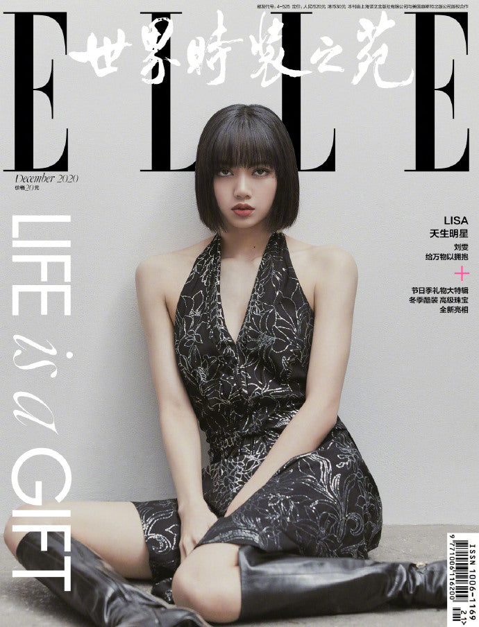 Blackpink Lisa on Elle China December 2020