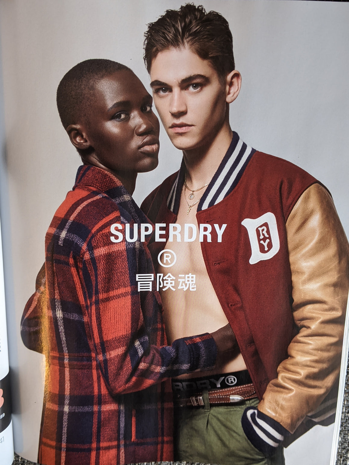 UK GQ Magazine November 2020 Hero Fiennes for Superdry