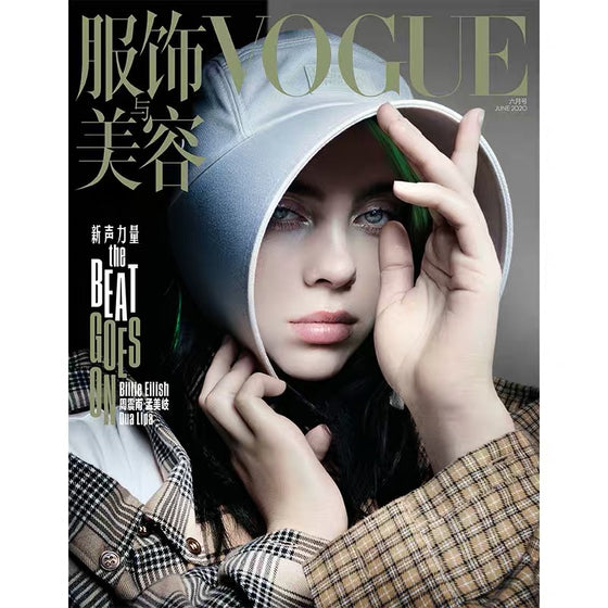Vogue China June 2020: Billie Eilish Cover