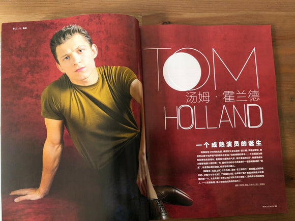 World Screen China March 2021 Tom Holland Cover
