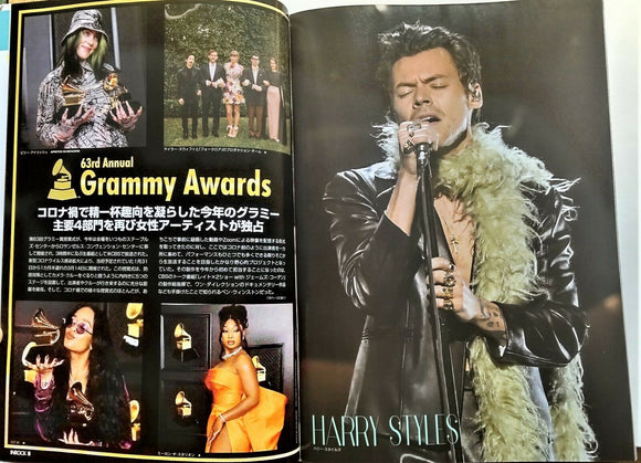 INROCK May 2021 Magazine Harry Styles Grammy Awards