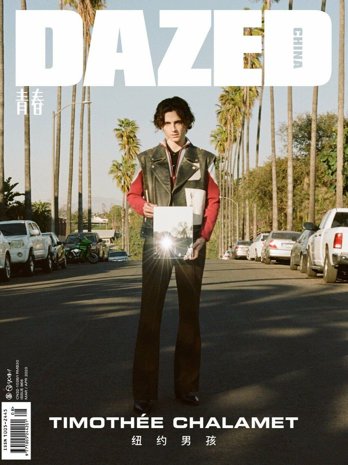 Timothee Chalamet COVER DAZED CHINA MAGAZINE MARCH 2020