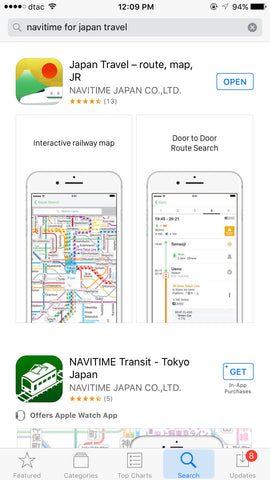 Cove Vacay Japan Navi App