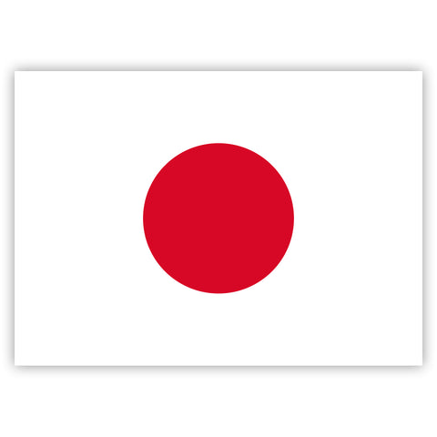 Japanese Flag Stickers by Gobrecht & Ulrich