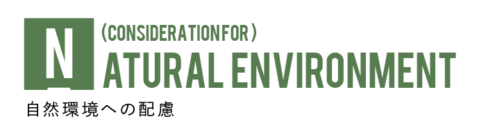 Ethical point natural environment