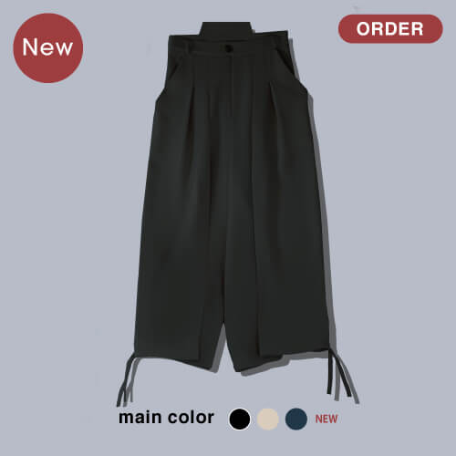 Samurai Mode Pants