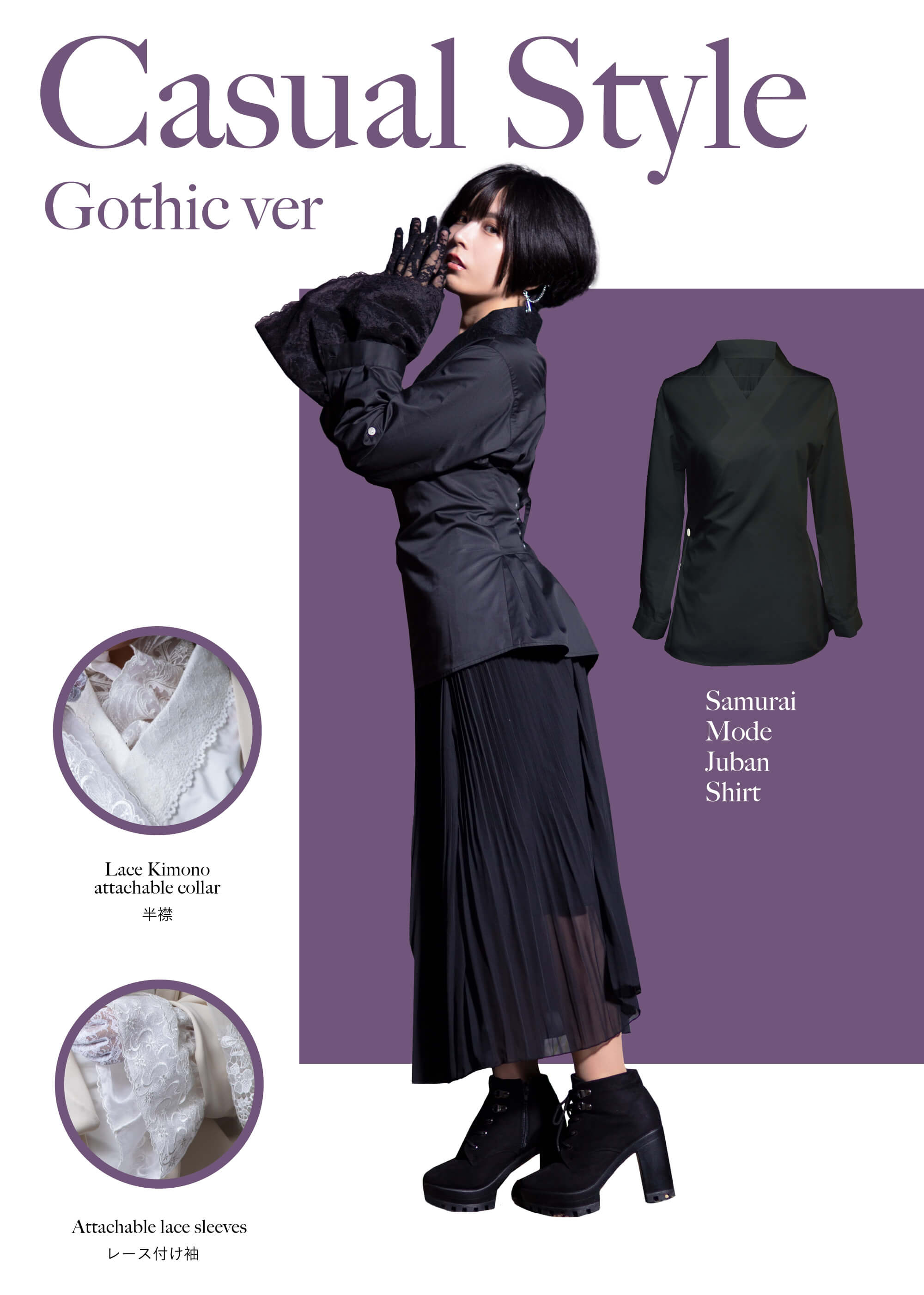 Casual style Gothic version