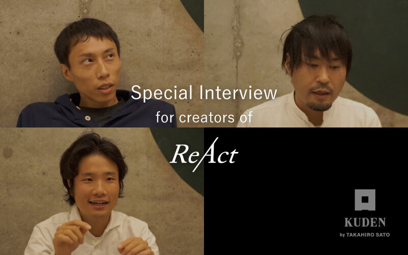 Special Interview for creators of ReAct